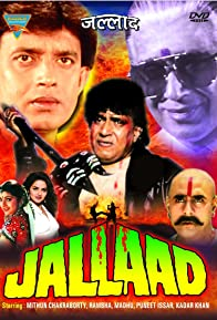 Primary photo for Jallaad