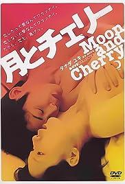 Tsuki to Cherry Poster