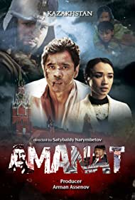 Amanat (2016)