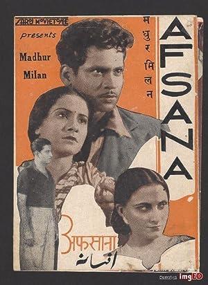 Madhur Milan movie, song and  lyrics
