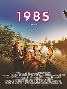 1985 (II) (2016)