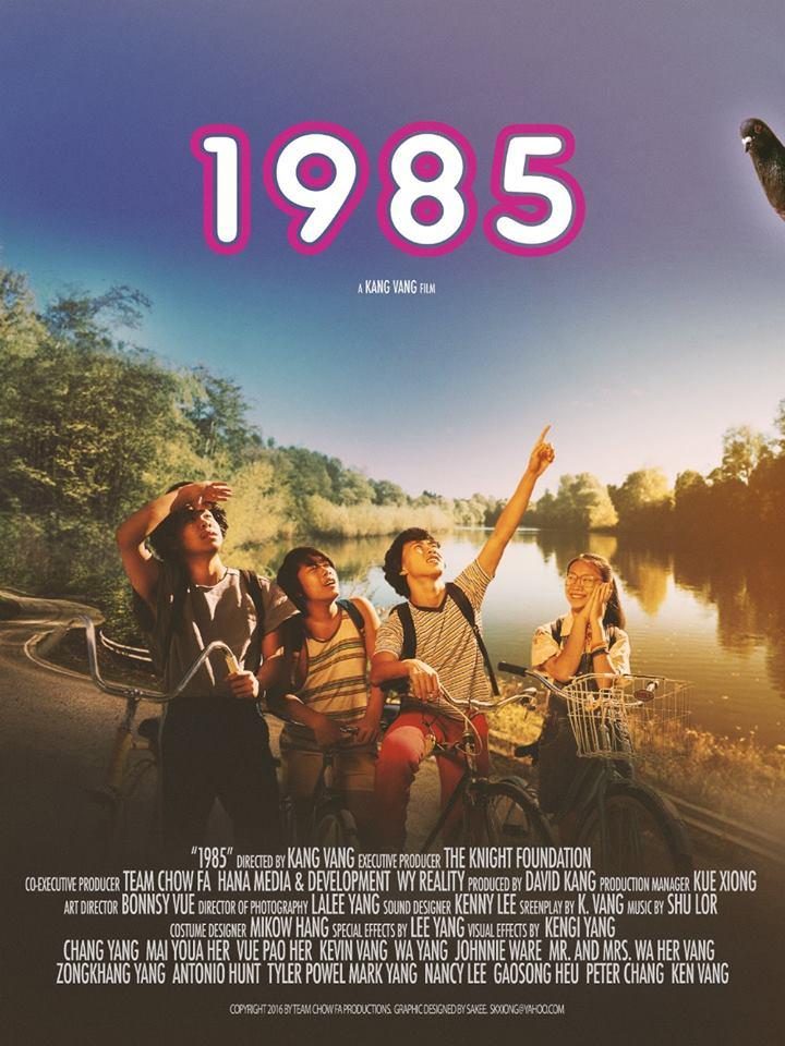 1985 (2016) - IMDb