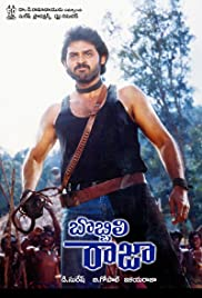 Bobbili Raja Poster