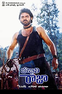 Bobbili Raja full movie hd 1080p download