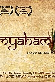 Srijamyaham Poster