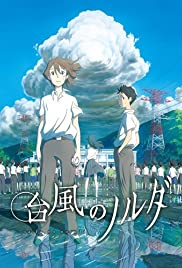 Taifuu no Noruda Poster