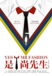 Yes! Mr Fashion Poster
