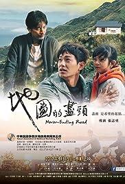 Never-Ending Road (2017) filme kostenlos