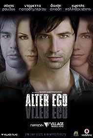 Kostis Kallivretakis, Doretta Papadimitriou, Sakis Rouvas, and Danae Skiadi in Alter Ego (2007)