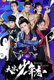 Wei Zheng, Bruce Hung, Youshuo Wang, Yutong Zhou, Xiaotong Su, and Steven Zhang in Da song shao nian zhi (2019)