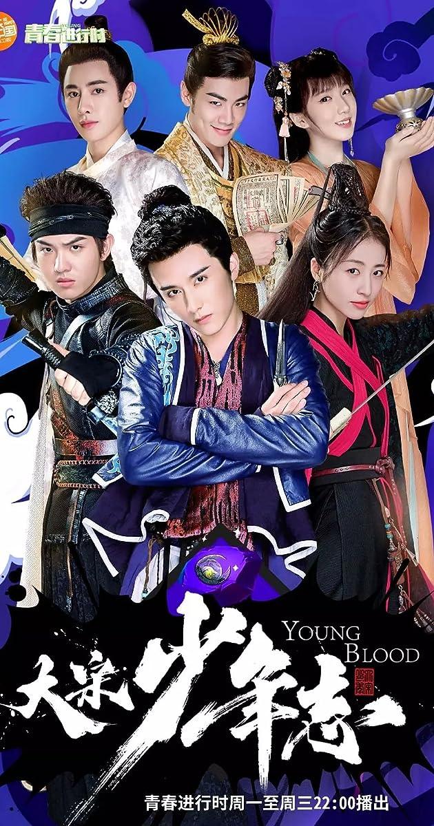 Descargar Da song shao nian zhi Temporada 1 capitulos completos en español latino