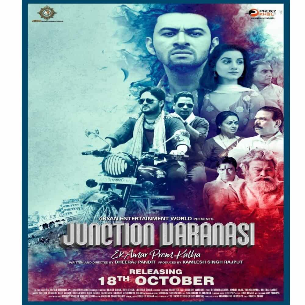 Junction Varanasi 2019 Hindi Movie SM WebRip 300mb 480p 1GB 720p 3GB 1080p
