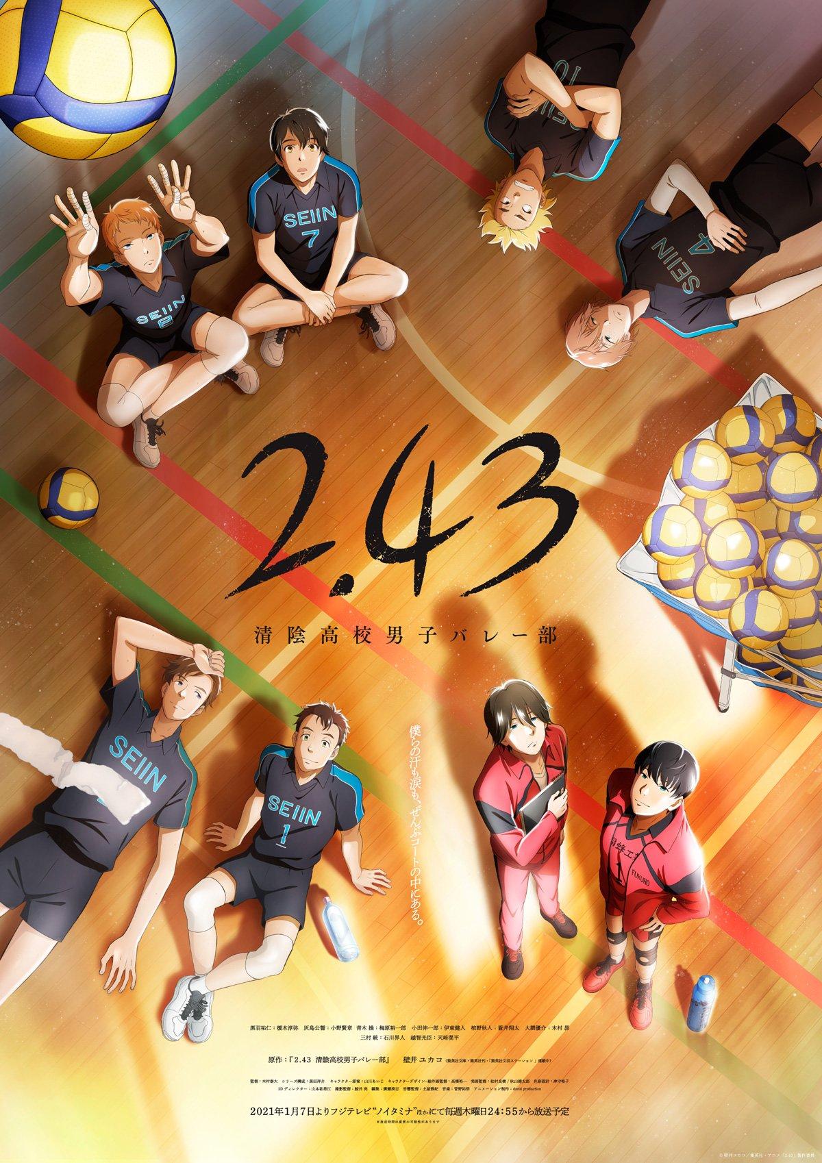 Волейбольный клуб старшей школы Сэйин / 2.43 Seiin Koukou Danshi Volley Bu / 2.43: Волейбольный клуб старшей школы Сэйин / 2.43: Seiin Koukou Danshi Volley-bu (2021)