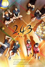 2.43 Seiin Koukou Danshi Volley Bu (2021)