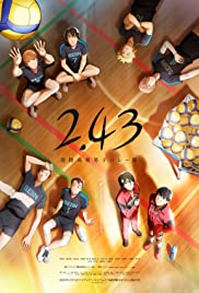 2.43: Seiin High School Boys Volleyball Team Poster