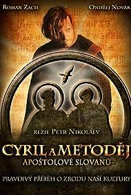 Cyril and Methodius: The Apostles of the Slavs (2013)