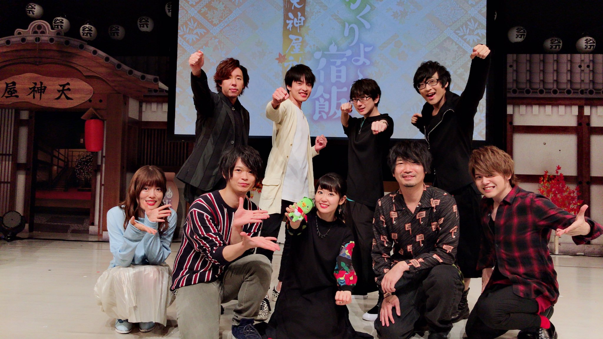 Nao Tôyama, Takuma Terashima, Ai Kakuma, Yuma Uchida, and Katsuya Konishi at an event for Kakuriyo no Yadomeshi (2018)
