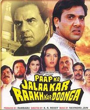 Dharmendra Paap Ko Jalaa Kar Raakh Kar Doonga Movie