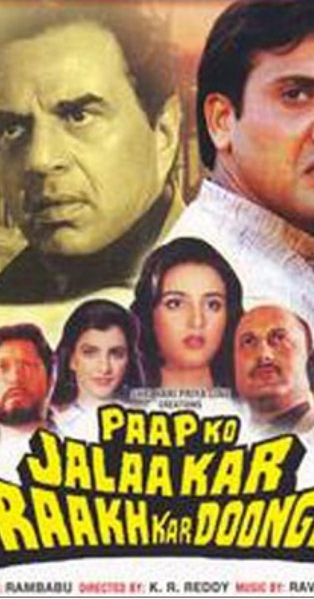zulm ki hukumat full movie mp4 download