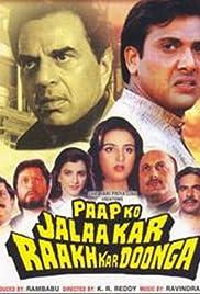 Paap Ko Jalaa Kar Raakh Kar Doonga (1988) - IMDb