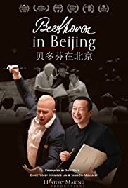 Beethoven in Beijing Poster