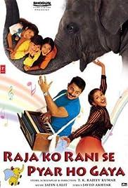 Raja Ko Rani Se Pyar Ho Gaya Poster
