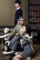 koreanisches-erotisches-drama