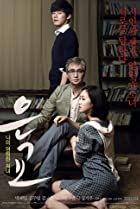 Best Korean Rated R Movies Imdb