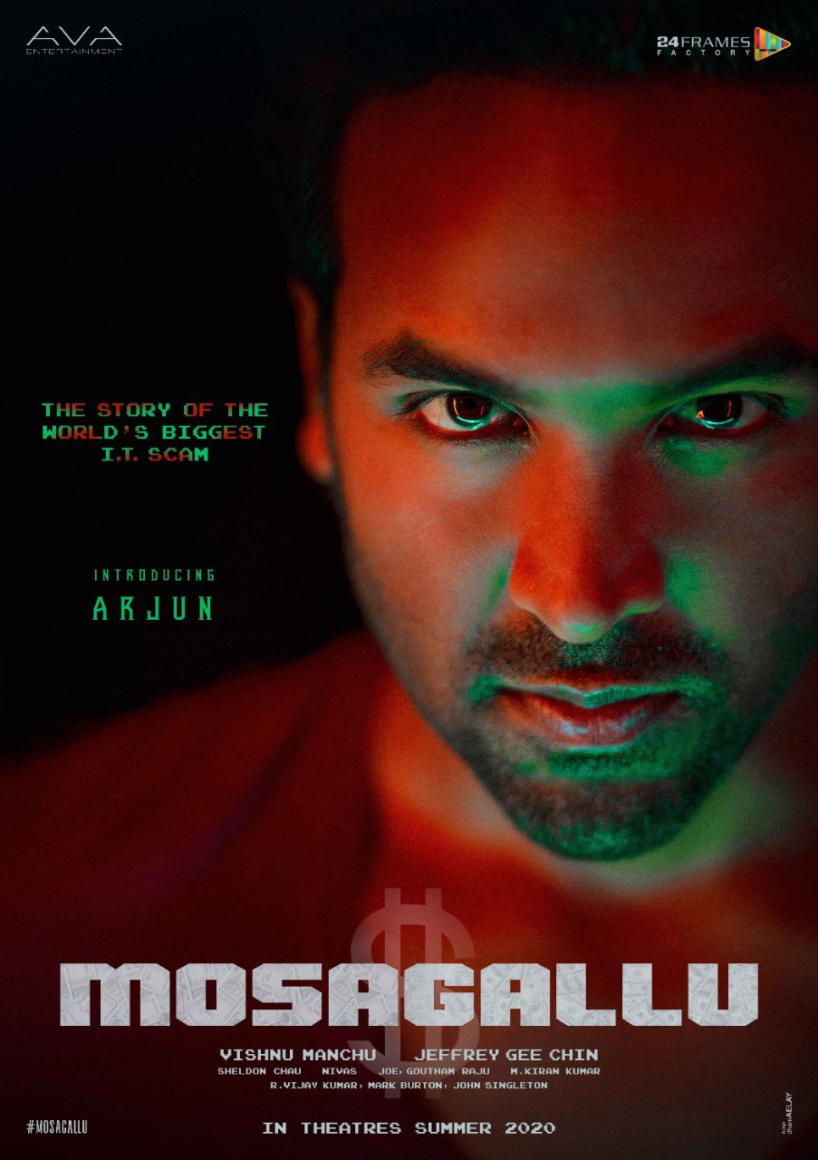 Mosagallu (2021) - Photo Gallery - IMDb