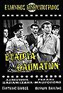 Etairia thavmaton (1962) Poster