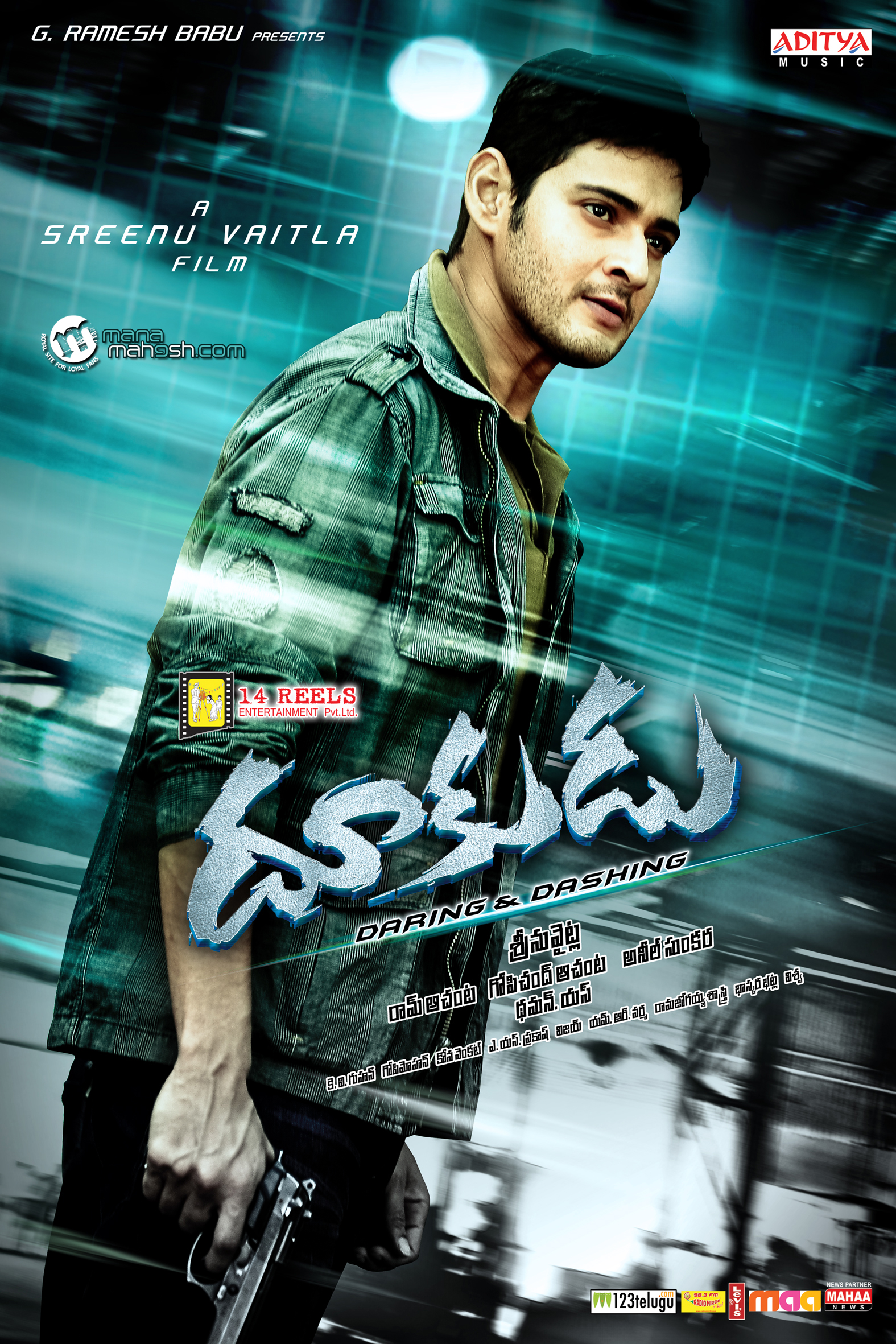 dookudu video songs hd 1080p blu ray telugu