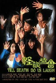 Liz Kong, Zoe Ki, Gigi Lai, Shu Qi, and Anita Yuen in Guai tan xie hui (1996)