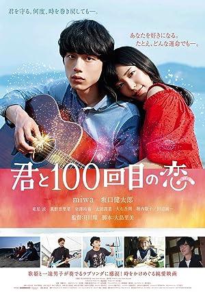 مشاهدة فيلم الحب المائة معك The 100th Love with You أونلاين مترجم
