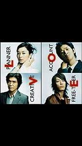 Movie downloads online for Watashi wo mimamoru hito [mts]