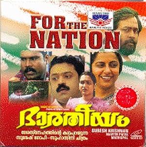 Suresh Krishna Bharatheeyam Movie