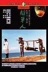 Download movies free Dao cao ren Taiwan [720x576]