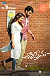 Nithiin - Keerthy Suresh's 'Rang De', first look out