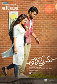 Primary photo for Tholiprema