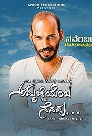 Ammachi Yemba Nenapu Poster