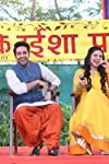 Ayushmann, Bhumi's talent ensured 'Dum Laga Ke Haisha' success: Sharat Katariya