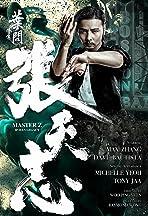 Ye Wen hui chuan: Zhang Tianzhi