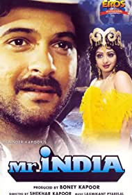Sridevi and Anil Kapoor in Mr. India (1987)