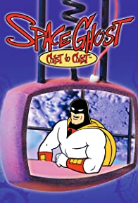 Primary photo for Space Ghost Coast to Coast