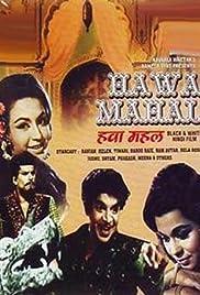 Hawa Mahal Poster