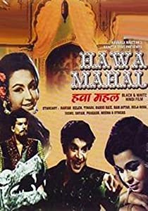 Sites to watch full movies Hawa Mahal India [480i]