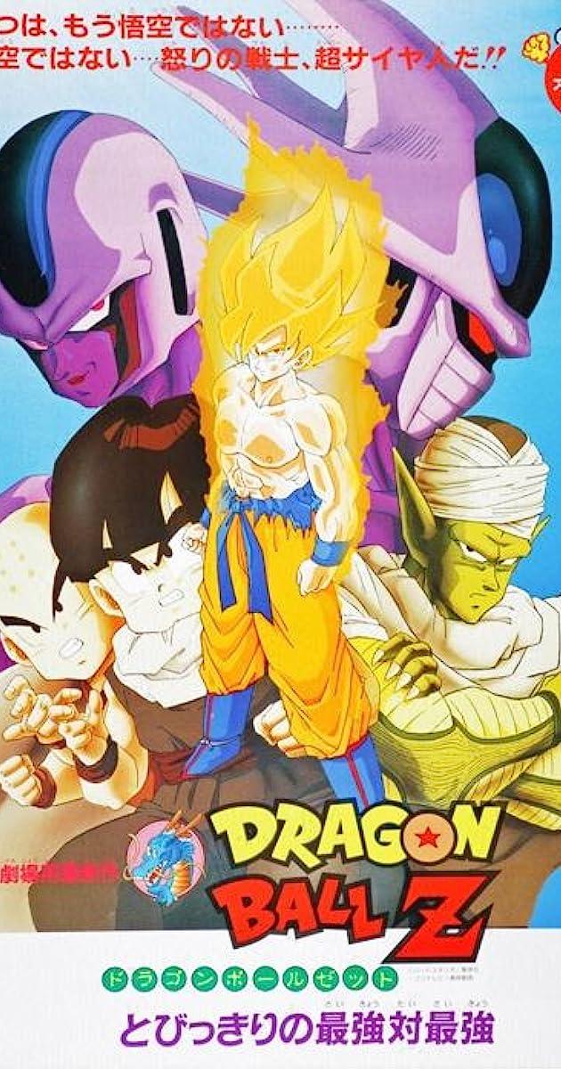 Dragon Ball Z Coolers Revenge 1991