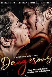 Dangerous (2021) Telugu
