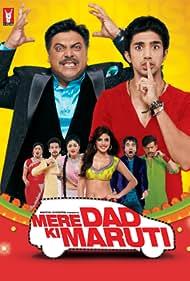 Mere Dad Ki Maruti (2013)