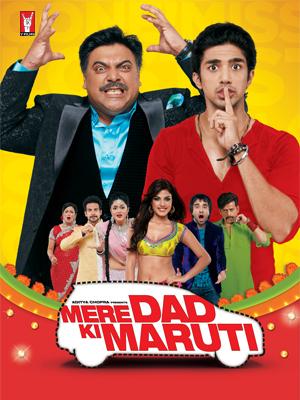 Where to stream Mere Dad Ki Maruti
