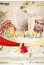 Shri Devi Ki Love Story
